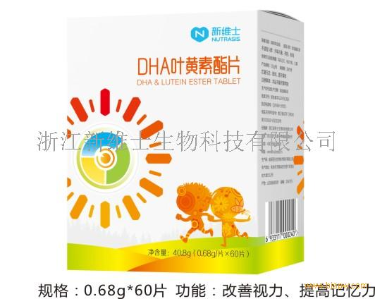 DHA叶黄素酯片招商