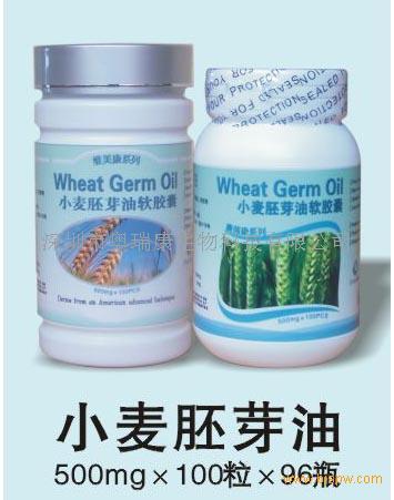 (蓝帽)小麦胚芽油软胶囊