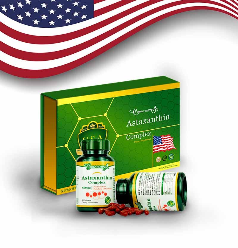 美国原装进口虾青素