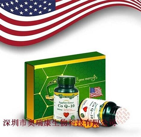 美国原装进口辅酶Q10