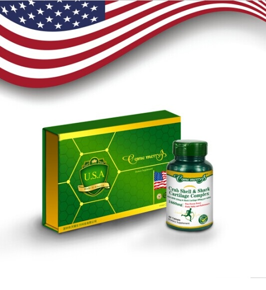 美国原装进口氨糖