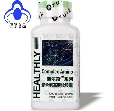 赫尔斯复合氨基酸软胶囊招商