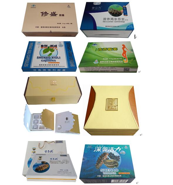保健品OEM贴牌、代加工、海参原料供应