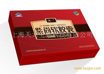α-亚麻酸 紫尚软胶囊(礼盒)