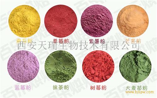 青梅酵素粉