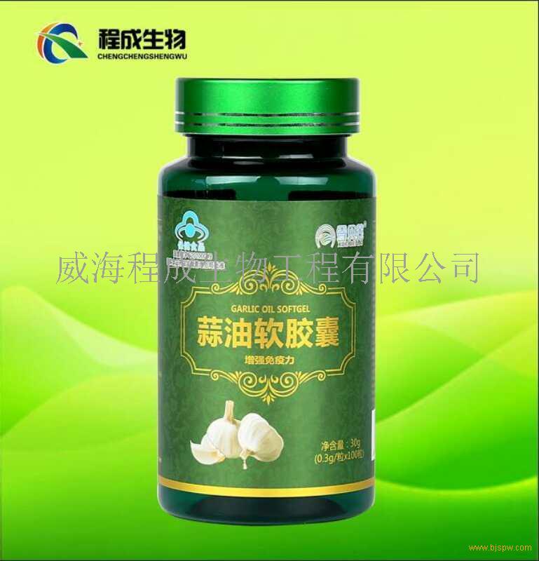 程成生物雪贝莱蒜油软胶囊0.3g*100粒/瓶招商