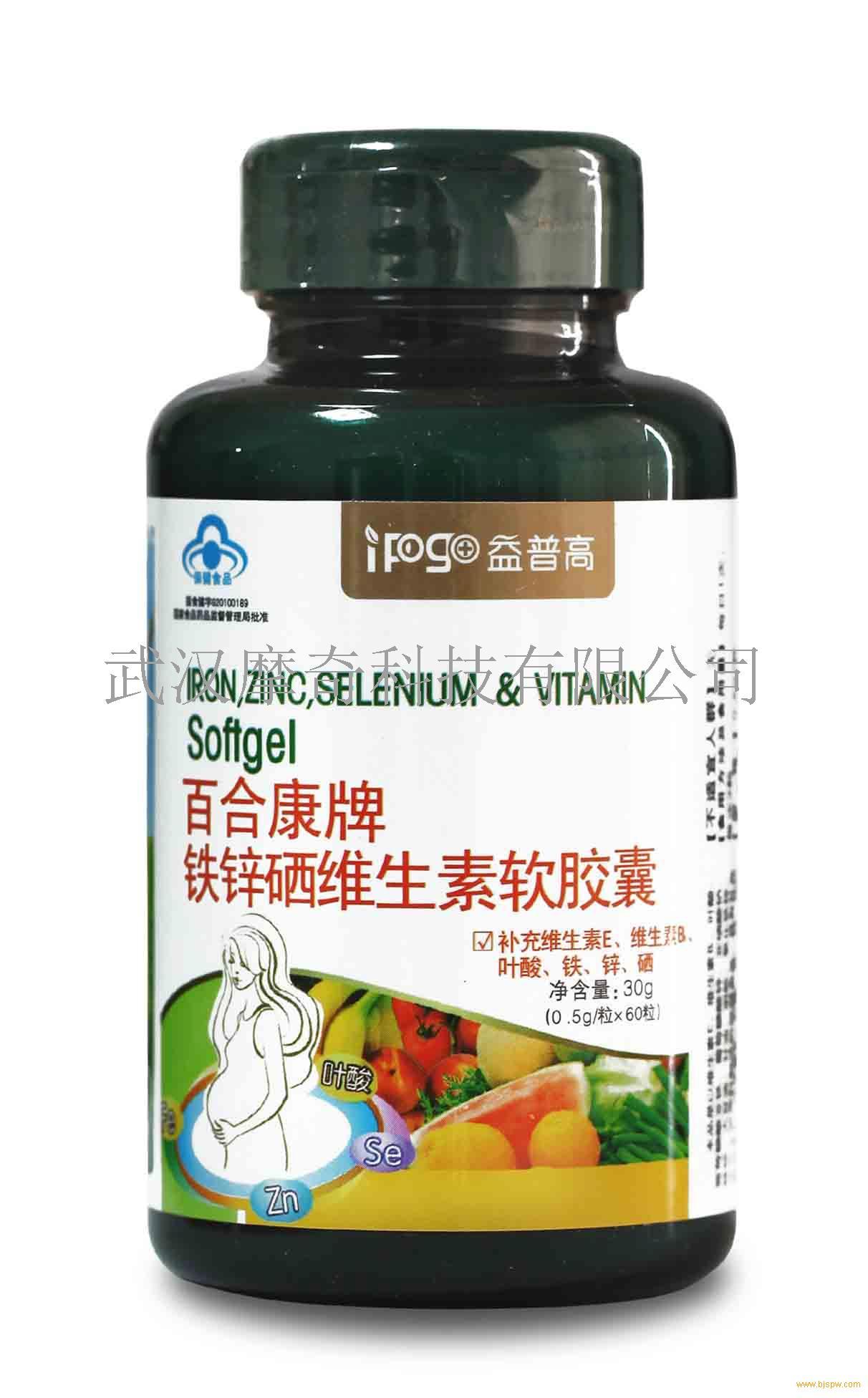 百合康铁锌硒维生素软胶囊招商