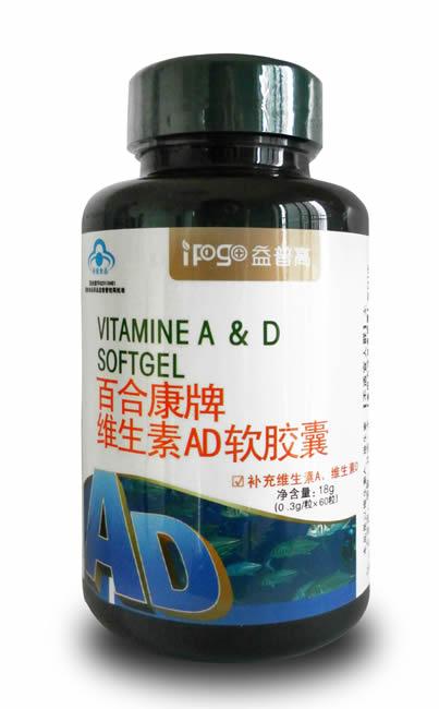 百合康维生素AD软胶囊招商