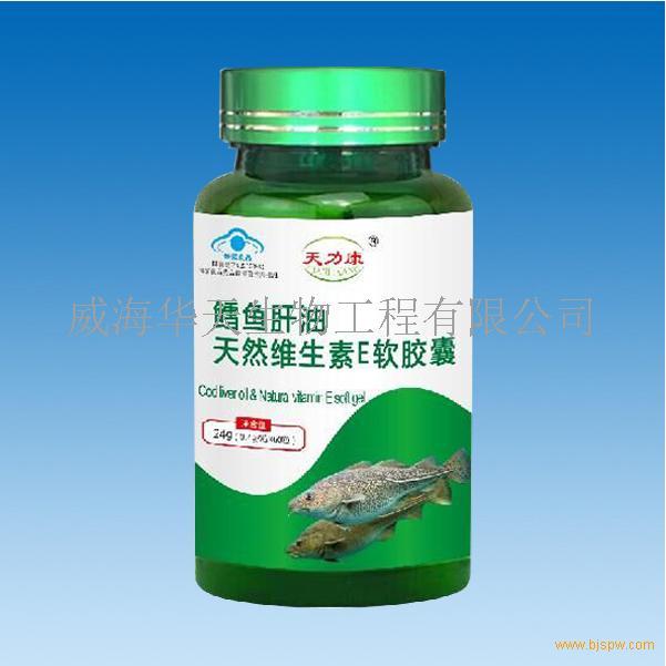 鳕鱼肝油维生素E软胶囊
