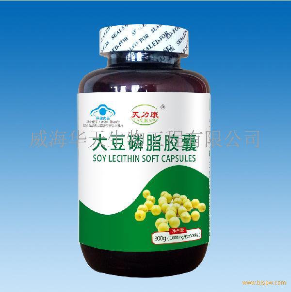 大豆磷脂胶囊300粒