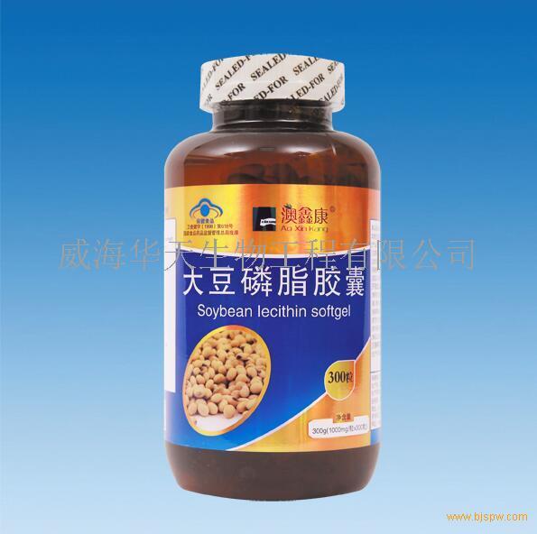 大豆磷脂胶囊300粒-澳鑫康系列