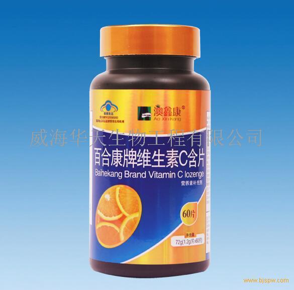 百合康牌维生素C含片60片-澳鑫康系列