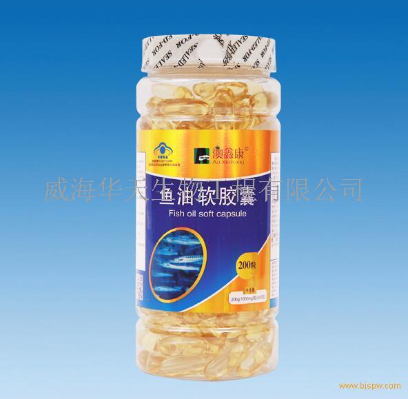 鱼油软胶囊200粒-澳鑫康系列