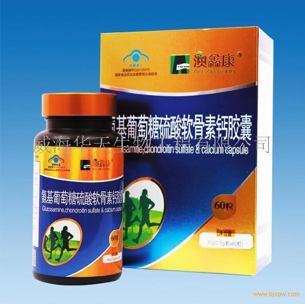 氨基葡萄糖碳酸钙胶囊-澳鑫康系列