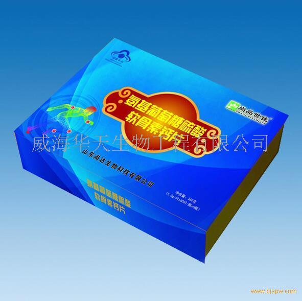 氨基葡萄糖硫酸软骨素钙片-会销系列