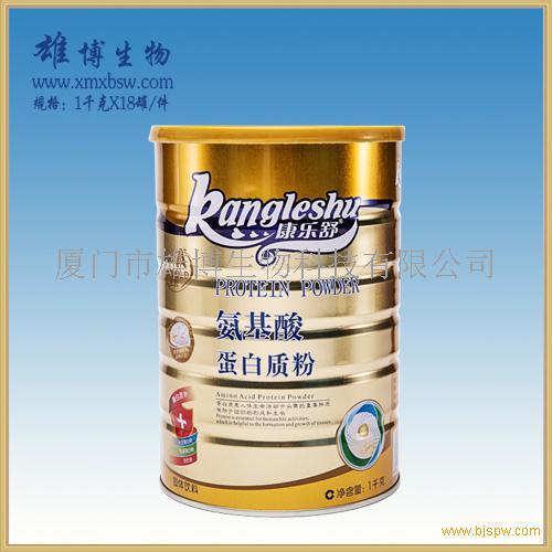 蛋白质粉 氨基酸蛋白质粉 康乐舒牌招商