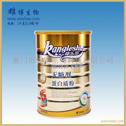 蛋白质粉 无糖型蛋白质粉 康乐舒牌招商