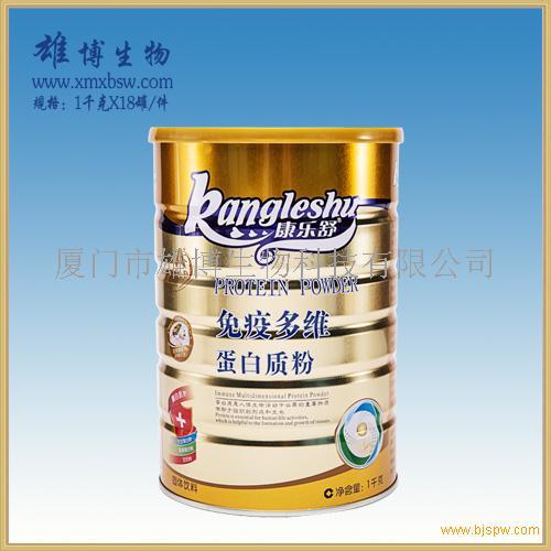 蛋白质粉 免疫多维蛋白质粉 康乐舒牌招商