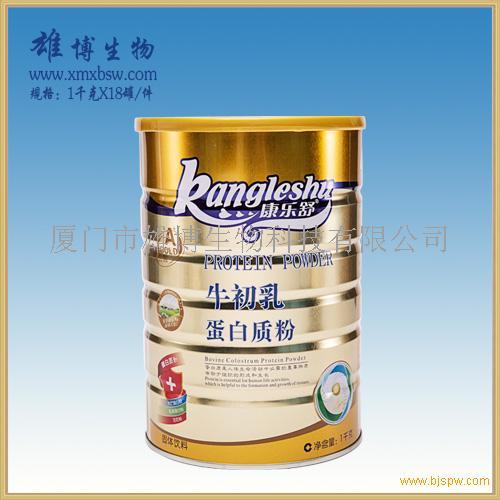 蛋白质粉 牛初乳蛋白质粉 康乐舒牌招商