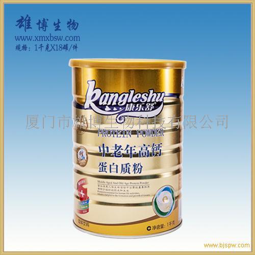 蛋白质粉 中老年高钙蛋白质粉 康乐舒牌招商