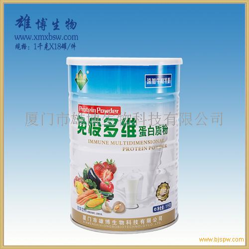 蛋白质粉  免疫多维蛋白质粉 康乐舒