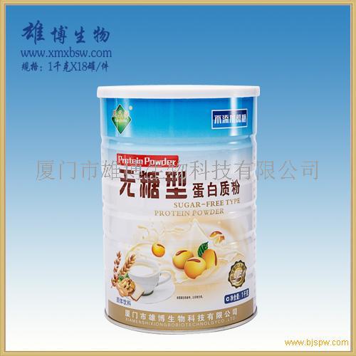 蛋白质粉 无糖型蛋白质粉 康乐舒