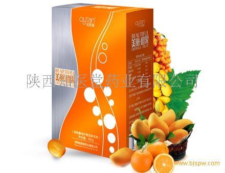 美丽橙果(清宿便)