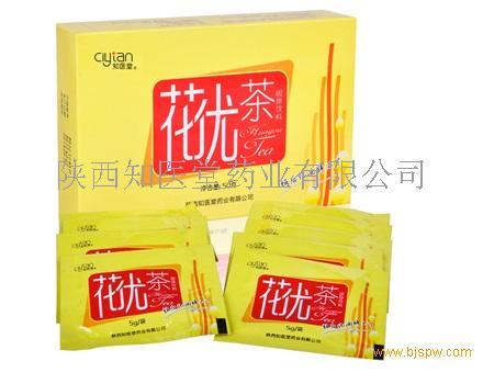 花优茶(瘦身化油)