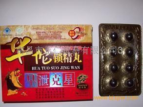 华佗锁精丸正品哪里有卖「一般价格是多少」