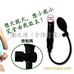 广州供应 女用膨胀器具保健品代理