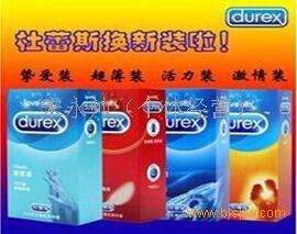 厂家供应杜蕾斯5款高仿新款等系列 计生用品