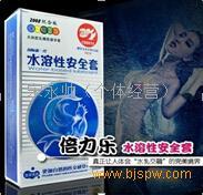 广州批发 水溶性安全套 成人保健夫妻保健品批发