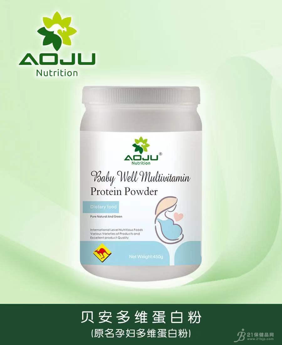 贝安多维蛋白粉