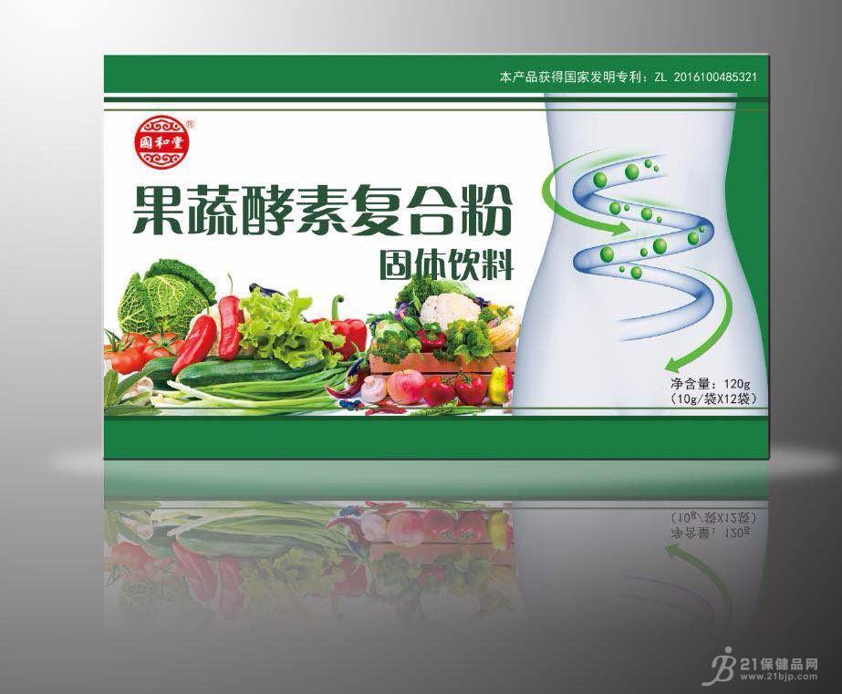 藤黄果果蔬酵素固体饮料招商1