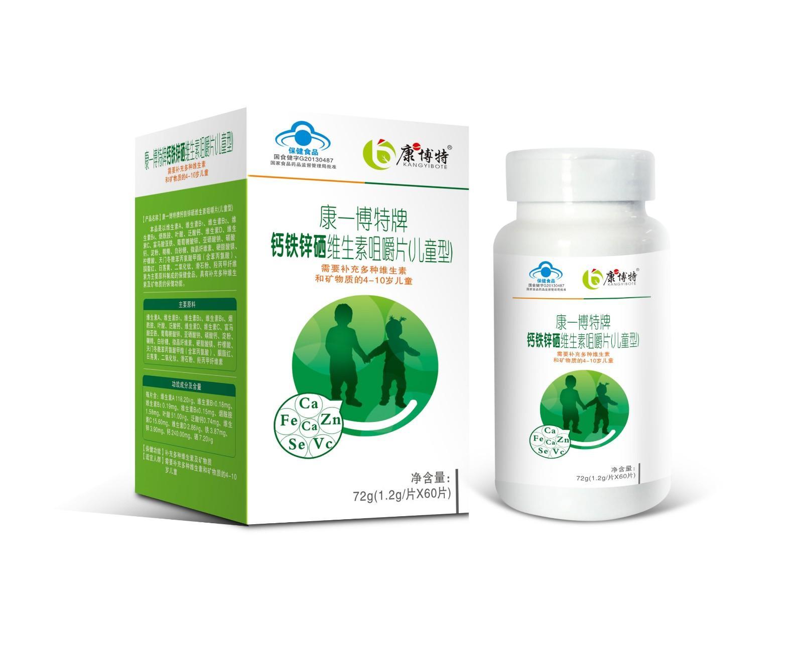 钙铁锌硒维生素咀嚼片(4-10岁)