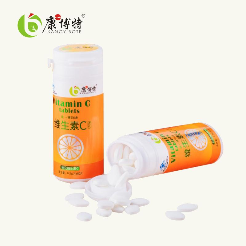 维生素C含片代加工  维c贴牌OEM 保健食品厂家 原厂原帽