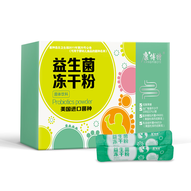 益生菌贴牌 儿童益生菌 成人益生菌OEM代加工 保健食品厂家