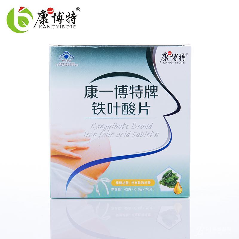 康博特铁叶酸片 孕妇叶酸片 全国招商代理 保健食品厂家