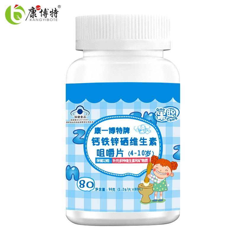 康一博特牌钙铁锌硒维生素咀嚼片(4-10岁)