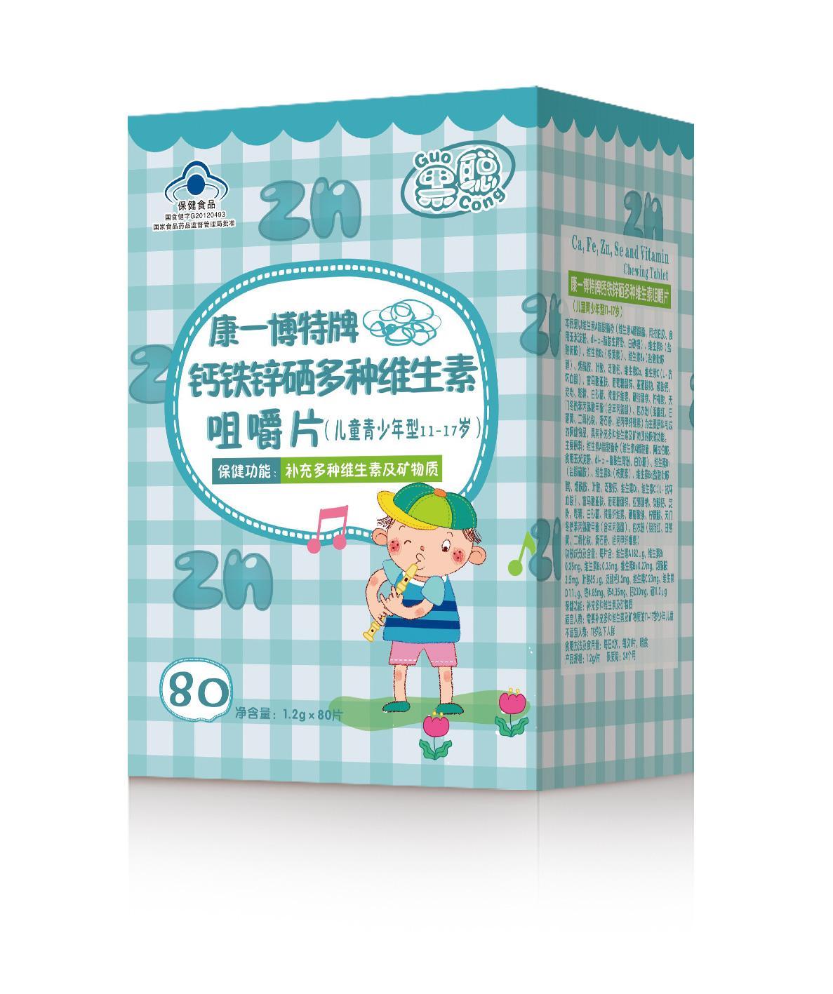 康一博特牌钙铁锌硒多种维生素咀嚼片(儿童青少年型11-17岁)