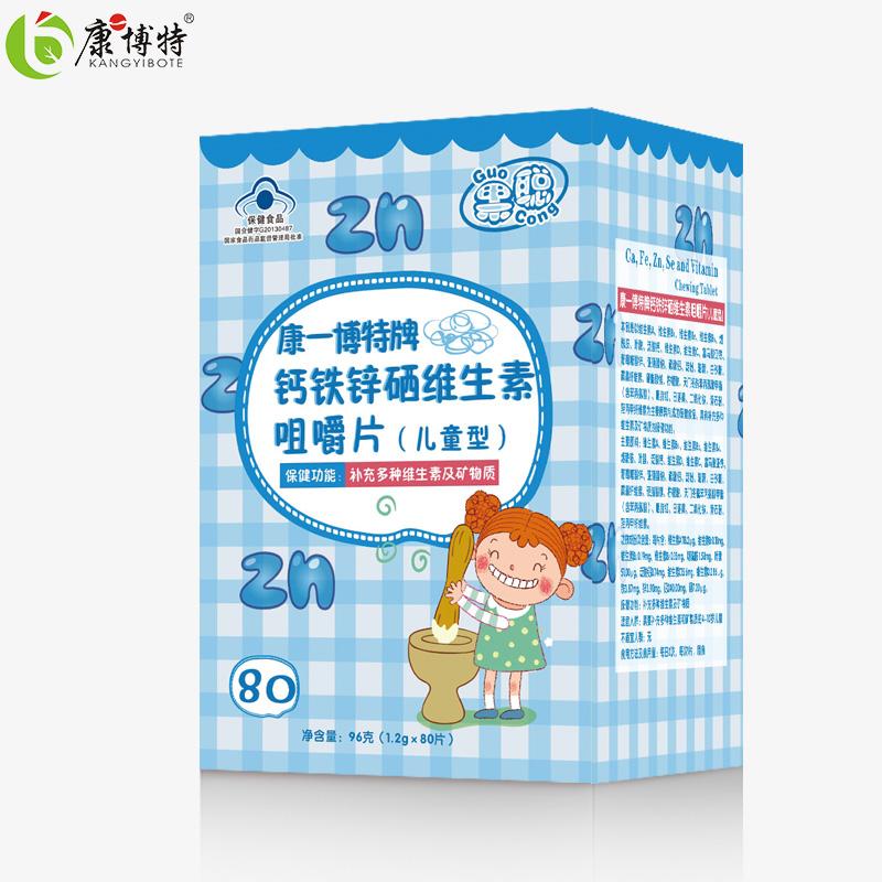康一博特牌钙铁锌硒维生素咀嚼片(4-10岁)全国招商代理