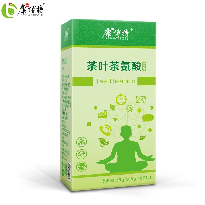 茶叶茶氨酸压片糖果 全国招商招代理