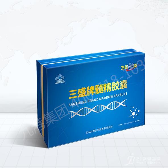 九港集团生命髓肽三盛牌髓精胶囊招商