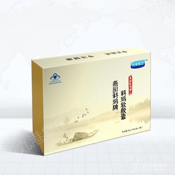 九港集团欧米伽3软胶囊招商