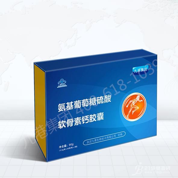 九港集团氨基葡萄糖硫酸软骨素钙胶囊招商