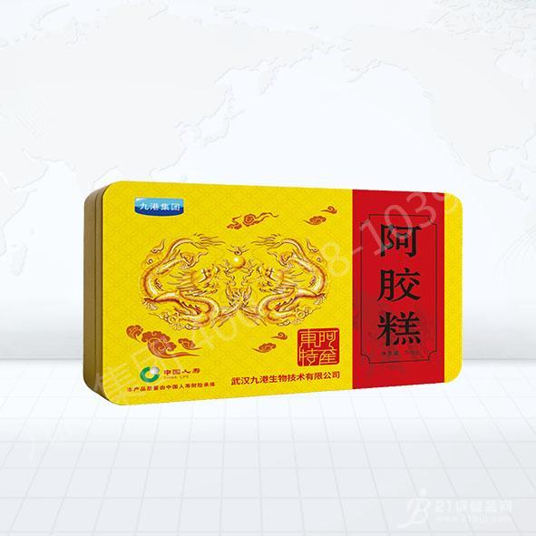 九港集团阿胶糕招商