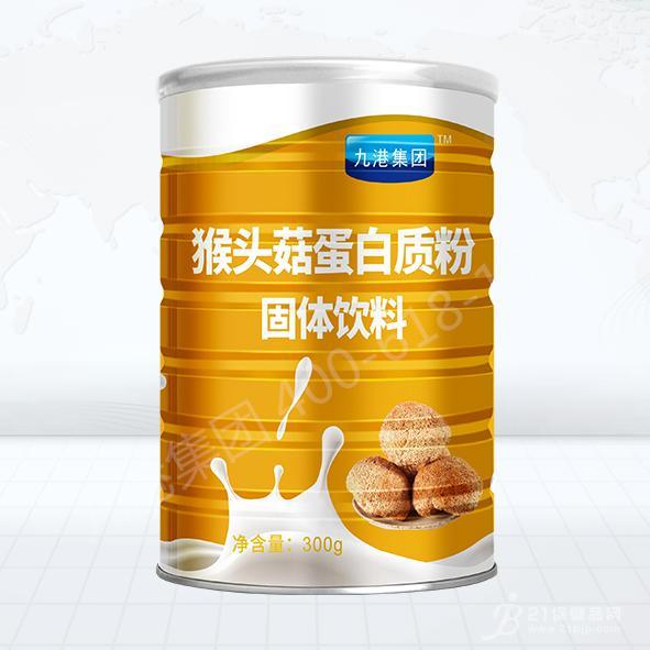九港集团猴头菇蛋白粉300克招商