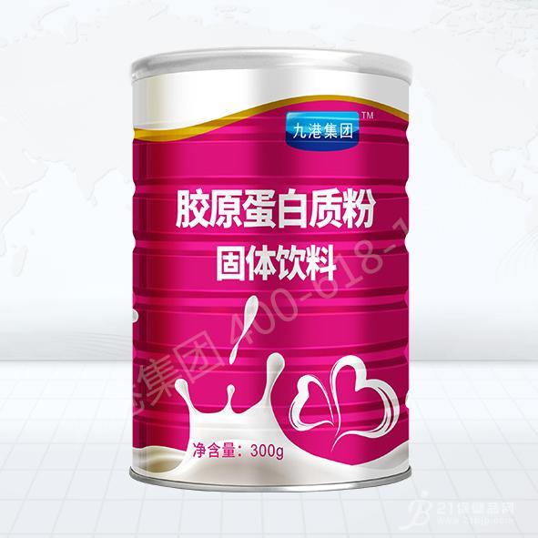 九港集团胶原蛋白粉300克招商