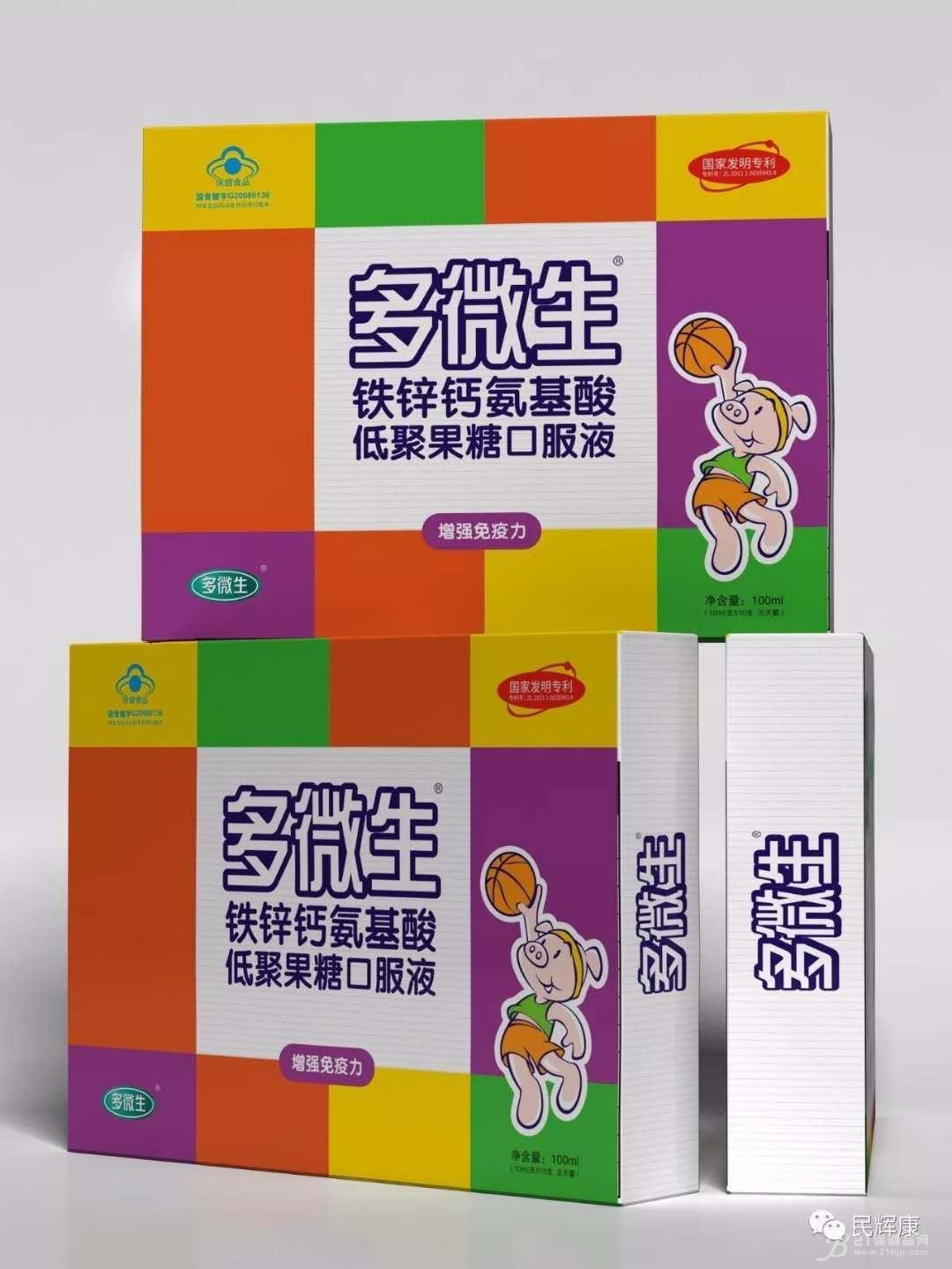 多微生铁锌钙氨基酸低聚果糖口服液(专利产品区域控销)