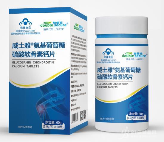 威士雅氨基葡萄糖硫酸软骨素钙片招商